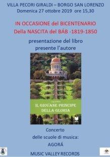 """Bicentenario della nascita del  Bàb a cura dell'Associazione """"Gianni Ballerio"""""""